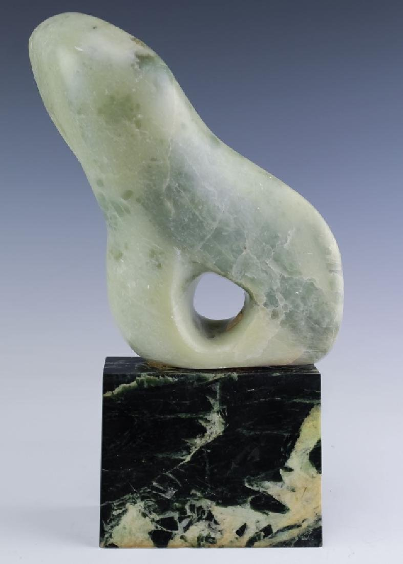 Modernist Mid Century Modern Hard Stone Art Sculpture