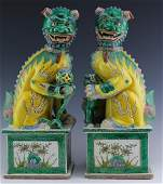 """PR Chinese Imperial Yellow Porcelain 18"""" Foo Dogs"""