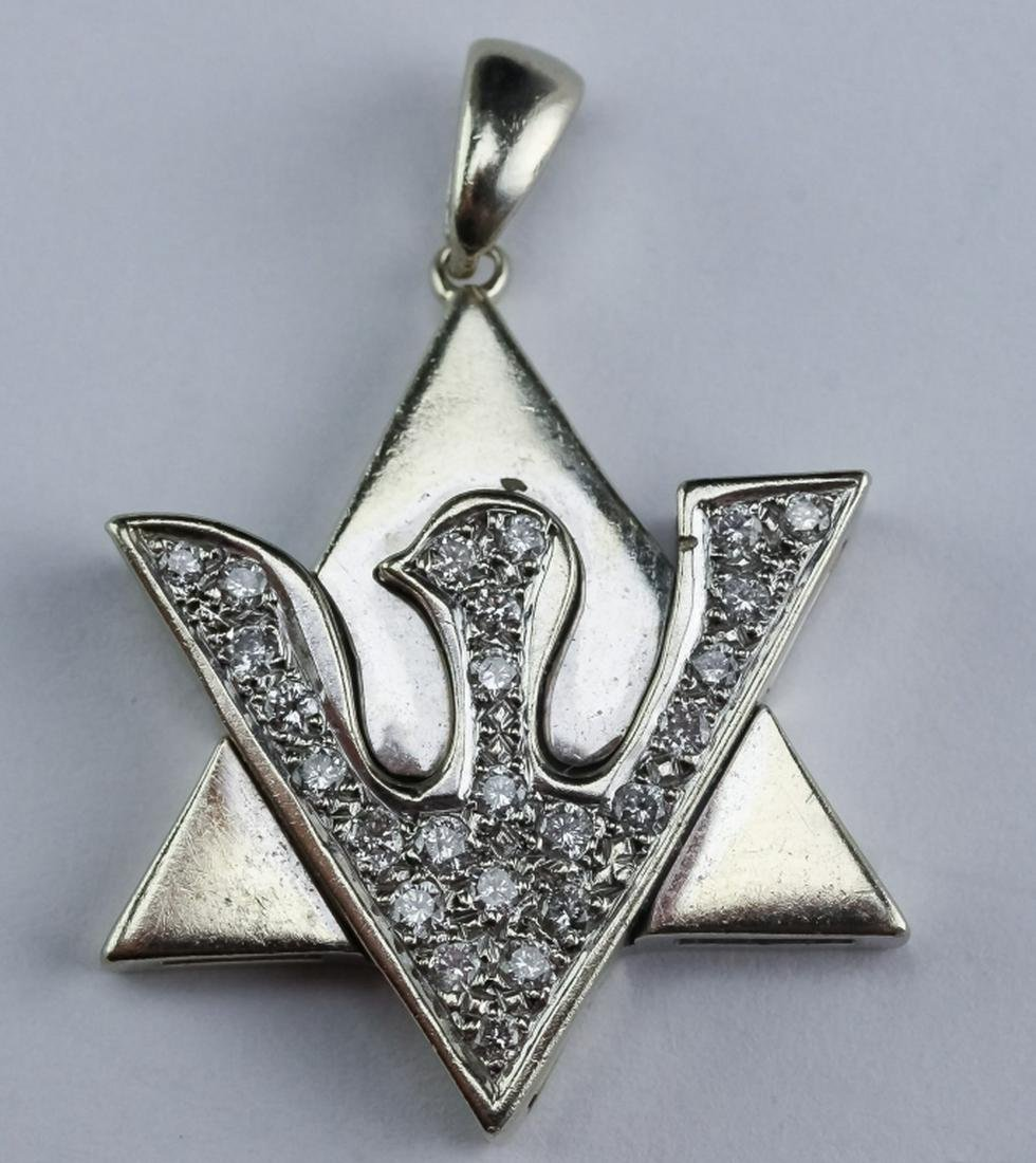 VTG 14K White Gold & Diamond Star Of David Pendant