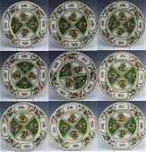 Set 9 Schumann Bavaria Floral Gilt Dinner Plates