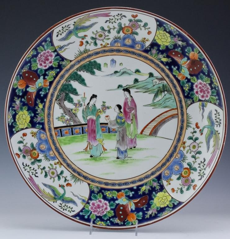 """Large Chinese Figural Porcelain 18"""" Charger Plate"""
