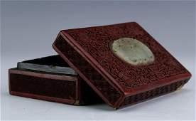 Chinese Antique Cinnabar White Jade Bat Top Box