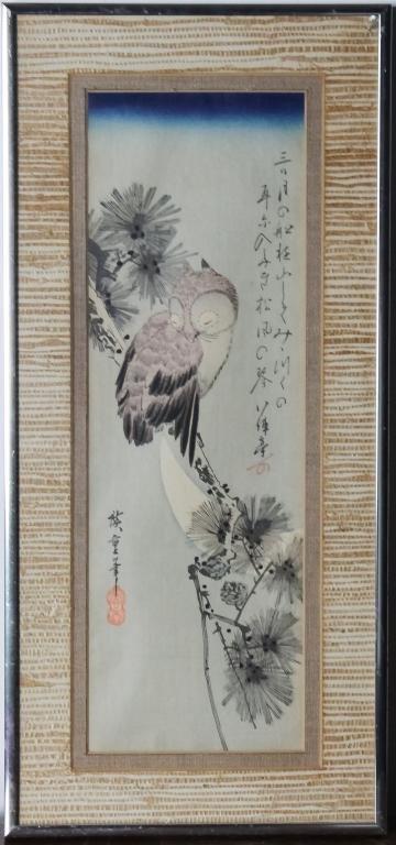 Hiroshige Utagawa Japanese Owl Woodblock Print