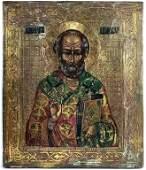 Greek Russian Eastern Orthodox Saint Icon Painting