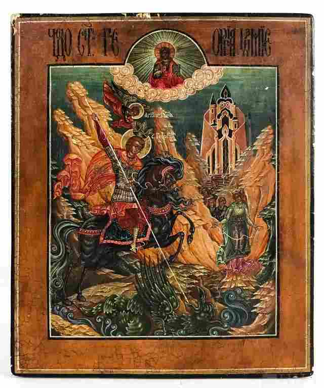 Greek Russian Orthodox Saint George Icon Painting