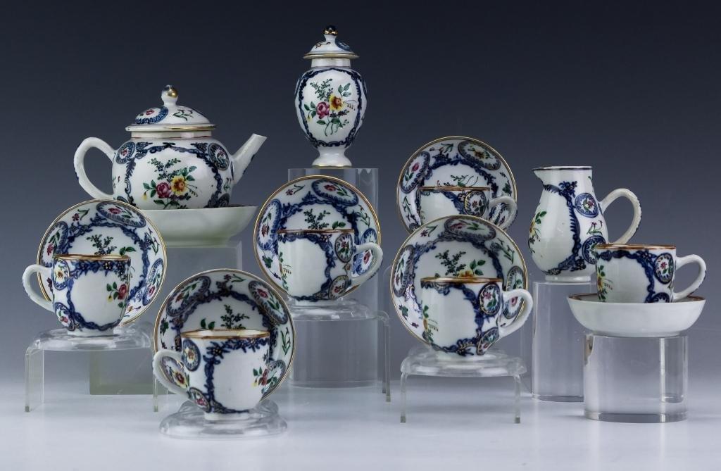 18 Piece Chinese Export Child's Tea Set 18 Century