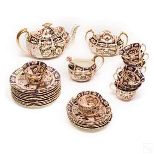 Tiffany Co Royal Crown Derby Imari Tea Service SET