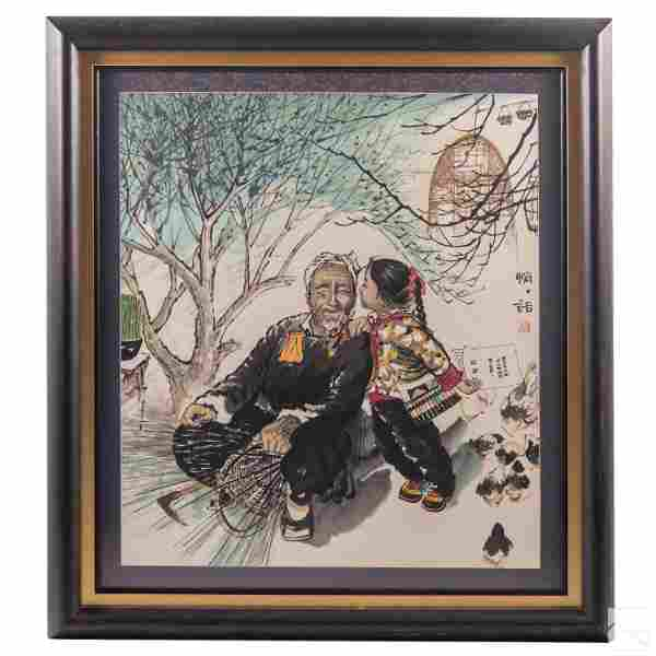 Chinese Signed Man & Child Watercolor Painting