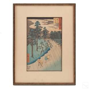 Chinese Asian Antique Figural Landscape Woodblock