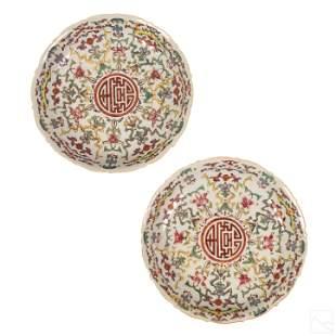 Chinese Antique Ribbed Enamel Porcelain Bowls PAIR