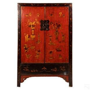 """Chinese Polychrome 68"""" Gilt Lacquered Wood Cabinet"""
