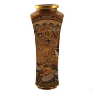 """Japanese Character Marked 13"""" Satsuma Scholar Vase"""