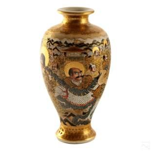 Japanese Character & Plus Mark Satsuma Dragon Vase