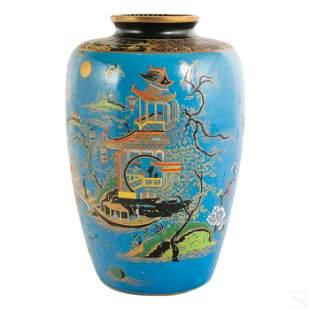 """Carlton Ware English Pottery 9"""" Blue Temple Vase"""