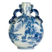 "Chinese 19"" Porcelain Landscape Moon Flask Vase"