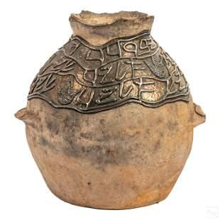 Judaica Silver Overlay Brutalist Pottery Vase Pot