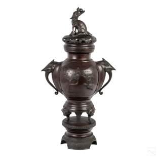 """Japanese Meiji Era Antique 26"""" Bronze Kirin Vase"""