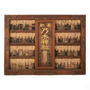 """Chinese 47"""" Antique Wood Hanging Calligraphy Panel"""