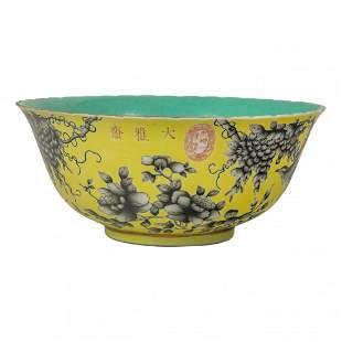 Chinese Antique 19th Cent. Dayazhai Porcelain Bowl