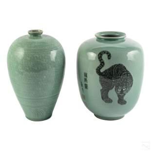 Korean Celadon Porcelain VTG Artist Marked Vases