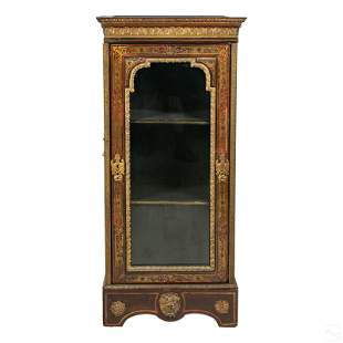 """Spanish Colonial Style 51"""" Antique Rococo Cabinet"""