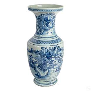 Chinese Glazed Porcelain Landscape & Scholars Vase