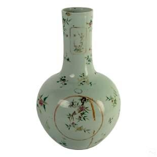 Chinese Marked Famille Rose Porcelain Floral Vase