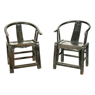 Chinese 19th Century Ming Dynasty Horseshoe Chairs