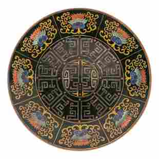 Chinese Black Porcelain Famille Rose Charger Plate