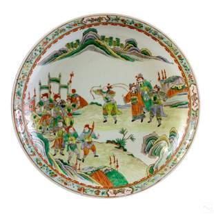 Chinese Famille Verte Porcelain Landscape Charger