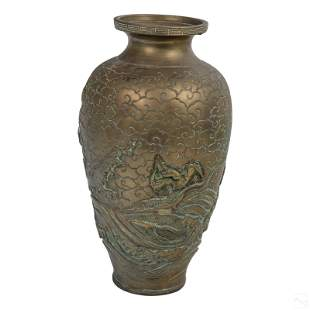 Japanese Meji Period Bronze Dragon & Pearl Vase