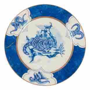 Lynn Chase Leopard Lazuli Porcelain Salad Plates