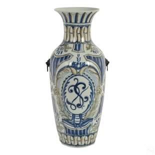 """Maitland Smith 23"""" Blue & White Antique Style Vase"""