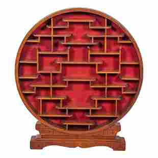 Chinese Fine Round Wood Moon Curio Display Stand