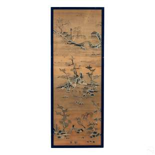 """Chinese 61"""" Blue Embroidered Silk Landscape Panel"""