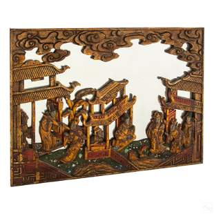 Chinese Carved Wood Mirrored Landscape Sculpture