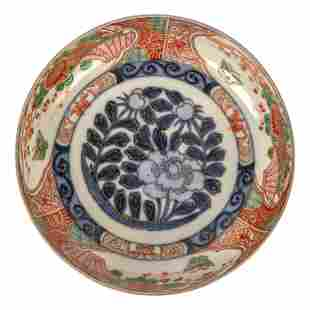 Chinese Imari Porcelain Bowl with Gilded Designs