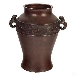 """Chinese 9"""" Archaistic Bronze Figural Handled Vase"""