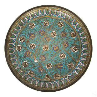 Chinese Antique Bronze Enameled Cloisonne Charger