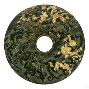 Chinese Archaic Antique Black Jade Carved Bi Disc