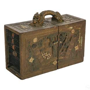Chinese Carved Relief Dragon Wood Box Mahjong Set