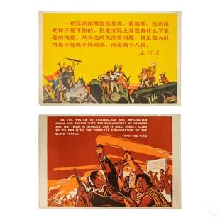 Chinese Cultural Revolution Mao Propaganda Posters