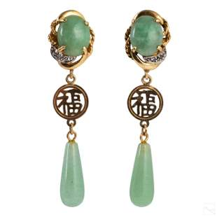 14K Gold and Green Jade Chinese Character Earrings