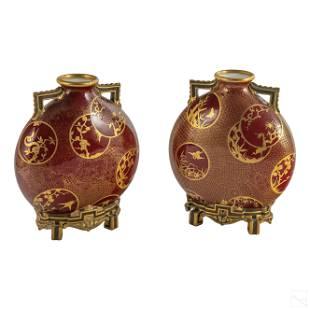 Royal Worcester Gilded Porcelain Moon Flask Vases