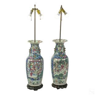 Chinese Famille Rose Porcelain Foo Dogs Vase Lamps