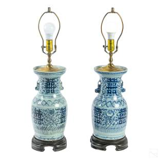 Chinese Blue Porcelain Baluster Vases Table Lamps