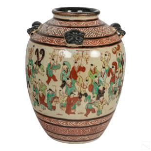 Chinese Antique (19C.) New Year Parade Dragon Vase