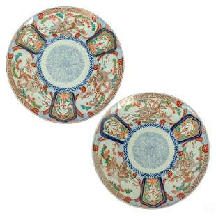 Japanese Imari Porcelain Figural Centerpiece Bowls