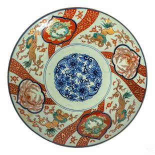 Japanese Imari Porcelain Figural Centerpiece Bowl