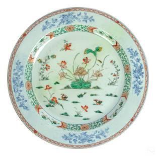 Japanese Imari Porcelain Floral Centerpiece Bowl